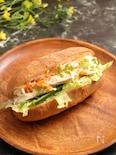 バインミー ベトナムサンドイッチ