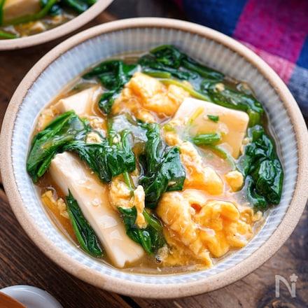 【ほうれん草とふわとろ卵のとろみ豆腐】栄養たっぷり温かい♬︎