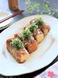 ご飯がススム節約メニュー厚揚げの肉巻き梅蒲焼き
