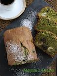 【手抜きともいえるほど簡単】栗と黒豆の抹茶ケーキ