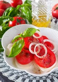 『【ドレッシング黄金比】トマトと新たまねぎのシャキッとサラダ』