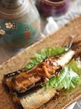 いわしと生姜の煮付け【冷凍・作り置き】