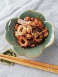 スピード料理☆ちくわとこんにゃくと大豆の炒り煮