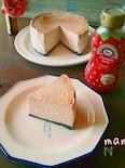 フレッシュ♪ストロベリーNYチーズケーキ♪