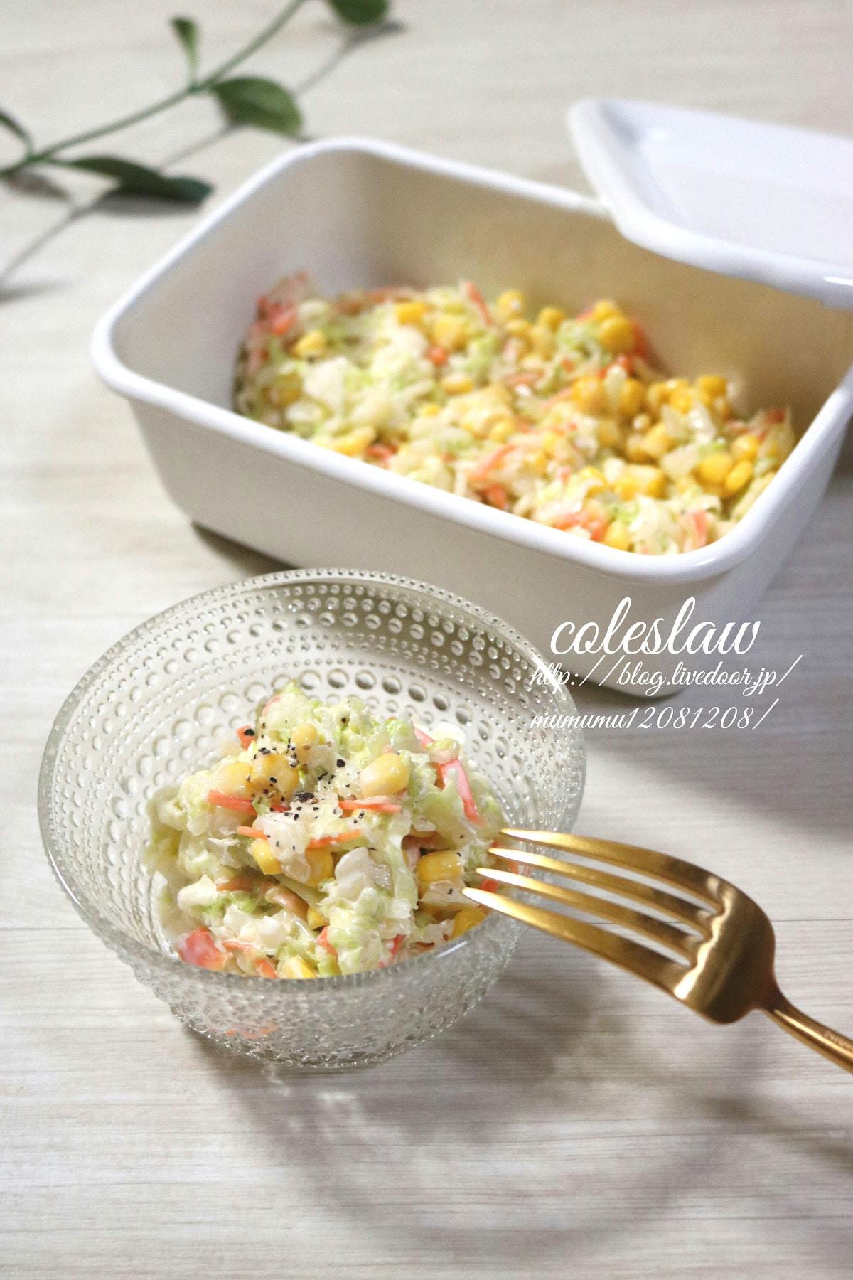 サラダ レシピ 人気 コールスロー