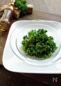 『【大量消費レシピ】パセリ塩油』