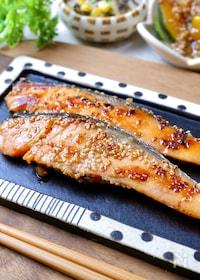 『簡単下味冷凍♡ほんのり甘い『鮭のごまみりん漬け』』