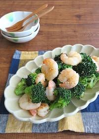 『お鍋1つで簡単調理☆えびとブロッコリーのアヒージョ♪』