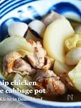 20分で♪減塩&砂糖なし♪【かぶと鶏肉と白菜の煮物 】
