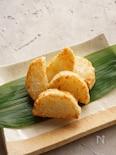 長芋の唐揚げ