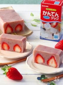 まるごとイチゴの練乳イチゴようかん♡