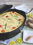 <BRUNO>チーズとろける春野菜のキッシュ