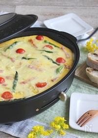 『<BRUNO>チーズとろける春野菜のキッシュ』