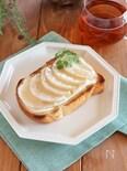 梨のハニートースト