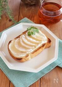 『梨のハニートースト』