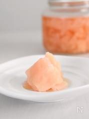 【1ヵ月保存可】元寿司職人の自家製ガリ(甘酢・新しょうが)