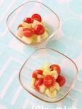 ミニトマトとセロリのカムカムマリネ