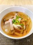 大根としめじのハムの中華スープ