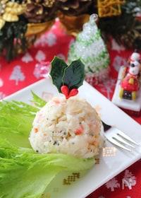 『クリスマスカラーのマッシュポテト』