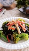 野菜がもりもり食べられるっ♡ブロッコリーとわかめのサラダ