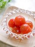 ひんやり美味しい♡『ミニトマトのハニーマリネ』