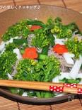 さっぱりヘルシー柚子胡椒がアクセン♪菜の花と長芋の蕎麦サラダ