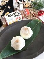 蕪と里芋のあんかけ
