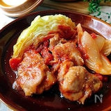 鶏肉と大ぶりキャベツのトマトソース煮込み
