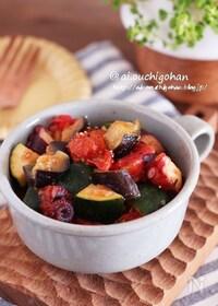 『旨味がぎゅっと凝縮♡タコと夏野菜のトマト煮♡』