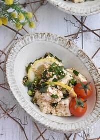 『豆腐とにらのうま塩サラダ』