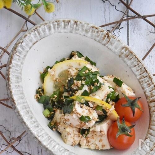 豆腐とにらのうま塩サラダ