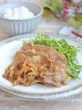 豚ロース肉の生姜焼き