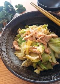 『調味料一律大さじ1♡春キャベツとささみのごま醤油サラダ』