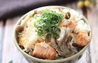 旬の食材を楽しもう!秋鮭ときのこの生姜炊き込みご飯