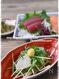 鯛と三つ葉のレモン生姜和え