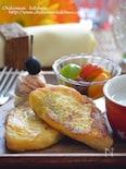 ソイチーズ・フレンチトースト