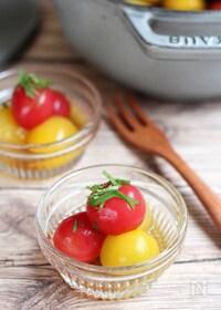 『じゅわっと美味しい 冷やし出汁トマト』