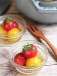 じゅわっと美味しい 冷やし出汁トマト