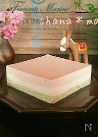『雛祭り♪ミキサーで簡単♪菱餅レアチーズ♪』