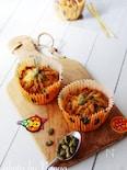かぼちゃとチーズのおからマフィン(糖質オフ)