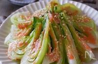 【5分】副菜・おつまみに♪チンゲン菜の明太ナムル