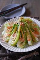 【5分】たっぷりゴマがちょうどいい♪青梗菜の明太ナムル