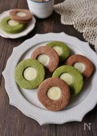 『抹茶とココアのガナッシュサンドクッキー』