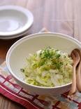 ヨーグルト仕立ての白菜コールスロー