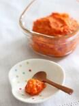 赤い柚子胡椒