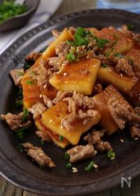 『【ご飯に乗せたい】豚ひき肉とはんぺんのガリバタ醤油炒め』