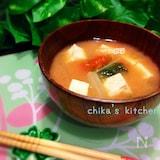 食べ過ぎた胃に♪水菜とトマトの優しい味噌汁♡
