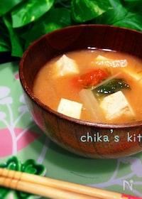 『食べ過ぎた胃に♪水菜とトマトの優しい味噌汁♡』