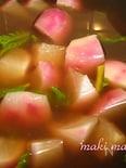 赤かぶのジンジャーあんかけスープ
