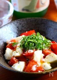 『すぐできる!トマトとモッツァレラの和風塩麹カプレーゼ』